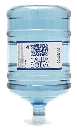 Вода «Наша Вода» 19 л
